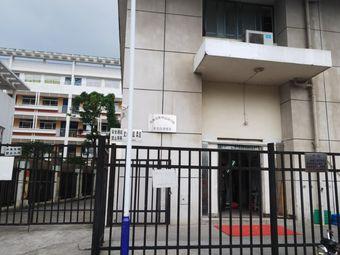 桂林市体育运动学校
