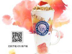 阿秋拉尕青藏酸奶的图片