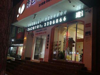博艺培训学校