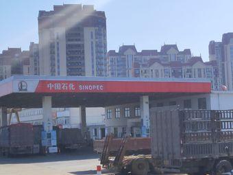 中国石化加油站(南山兴茂酒店东北)