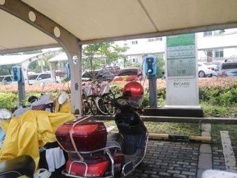 江山市卫计局电动汽车充电站