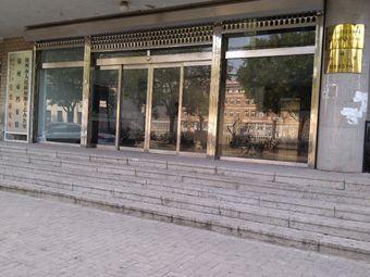 锦州市现行文件利用中心