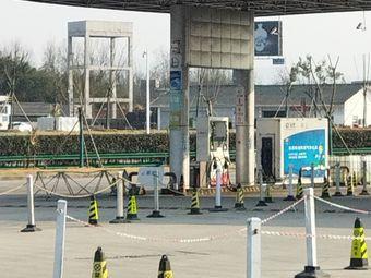 中国石化梅山服务区加油站
