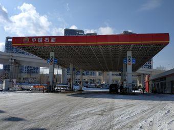 中国石油(沙河加油站)