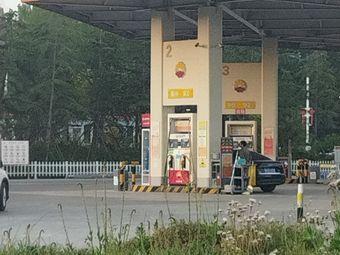 中国石油店韩路加油站