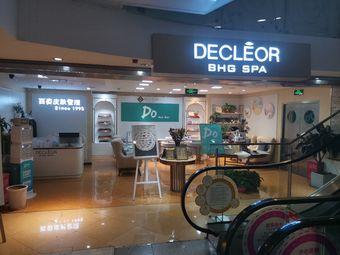 decleor BHG SPA(西单大悦城店)