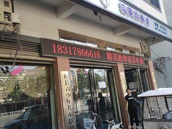 杞县青少年活动中心
