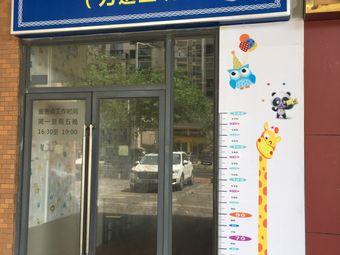 禅城共享校车服务点