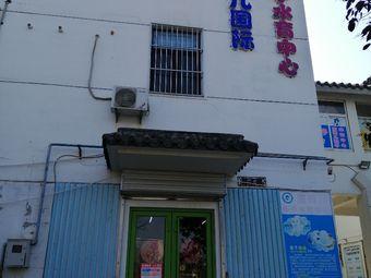 蓝奇儿国际亲子水育中心