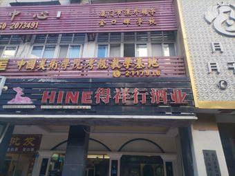 中国美术学院考级教学基地