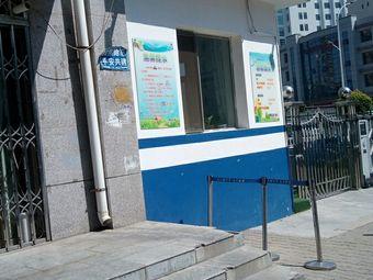 工农街警务室