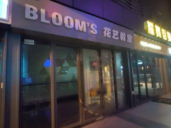 Bloom's花艺教室
