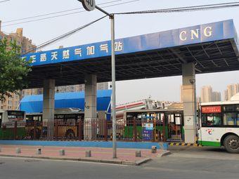 泰能南丰路天然气CNG加气站