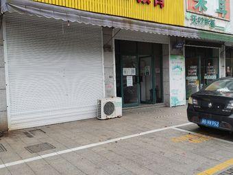 麦田教育(泗门二店)