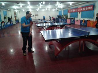 大伟乒乓球俱乐部