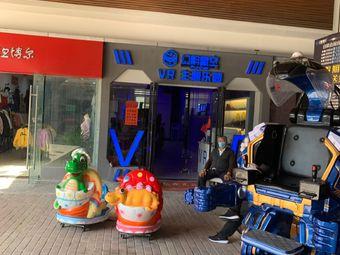 幻影星空VR主题乐园