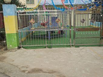 才子双语幼儿园