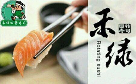 回转寿司_回转寿司人均消费