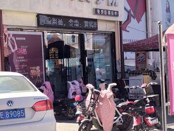 红美纹绣美妆学院