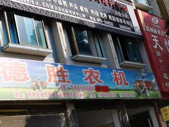贵州省晒月亮文化艺术培训中心(顶效分校)