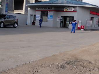 中国石化加油站(延南路站)