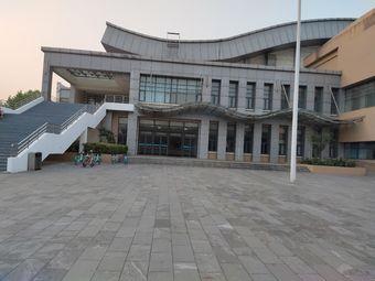 河北科技大学-风雨操场