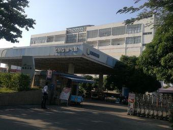 新奥CNG加气站(秀厢大道辅路)