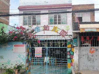 玻璃厂幼儿园