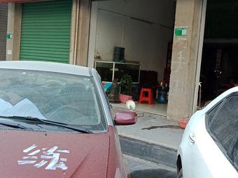 张榮汽车培训