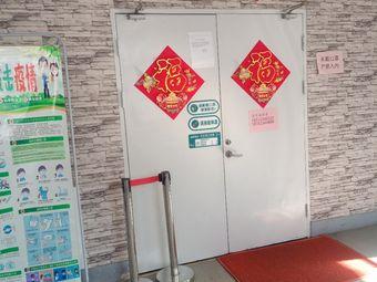 中宫格练字(海门校区)