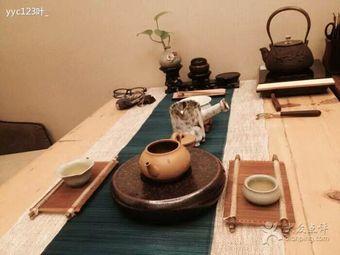 天品茶艺馆
