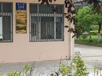 南通大学成人教育校外教学中心