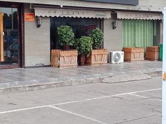 Sieson丝颂(济源韩流量身定制店)