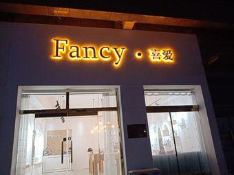 Fancy·喜爱