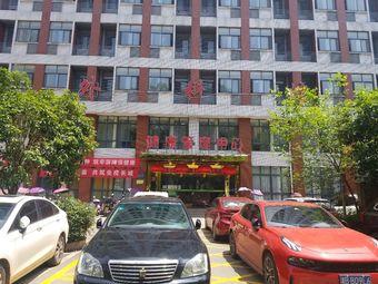 株洲市人民医院体检中心