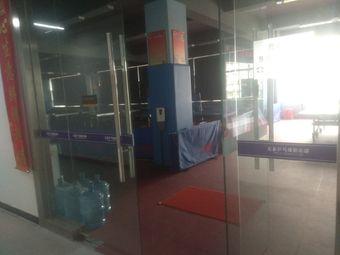 天泰乒乓球俱乐部