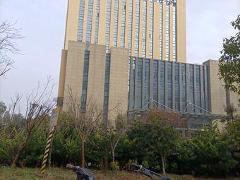 铜陵老年大学(天山大道)