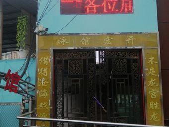 蓬安游泳培训学校