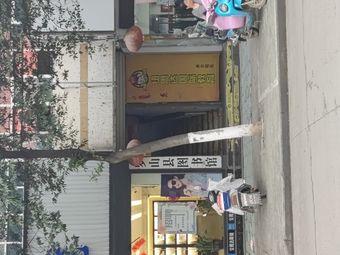 罗山县图书馆