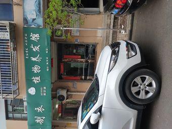 默罕迪植物养发馆(海宫店)