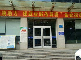 临朐县人力资源市场