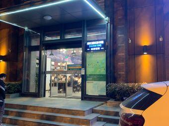 清江浦区图书馆24小时书吧