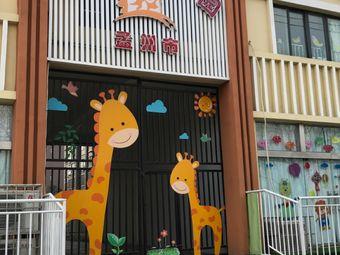 小能豆幼儿园