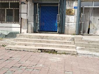 鑫亿城书画基地