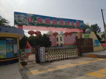 西岗镇中心幼儿园