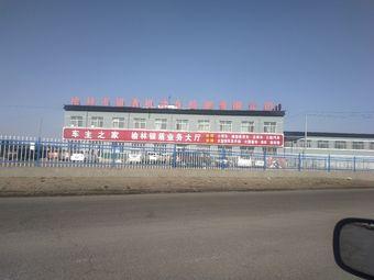 榆林市银盾机动车检测有限公司
