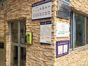东阳市实验幼儿园(艺海北路)