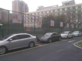 紫金大酒店-网球场
