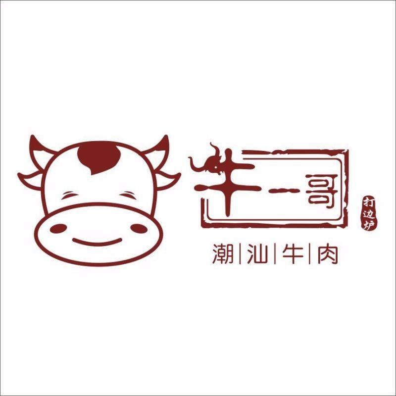 牛肉 标志矢量图
