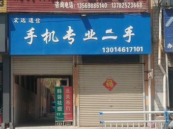 原阳新华电脑学校